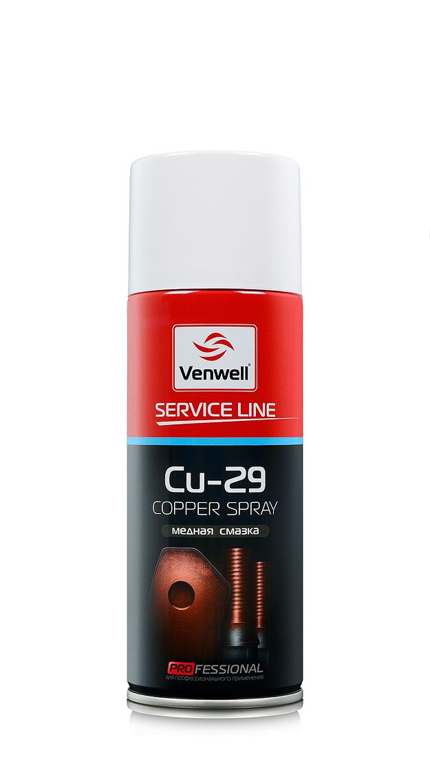Venwell Медная смазка Cu-29 Copper Spray 400 мл (аэрозоль)