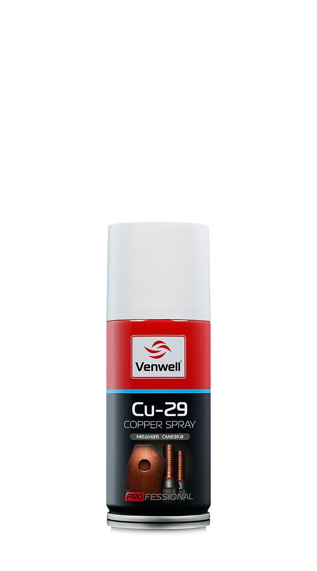 Venwell Медная смазка Cu-29 Copper Spray 150 мл (аэрозоль)