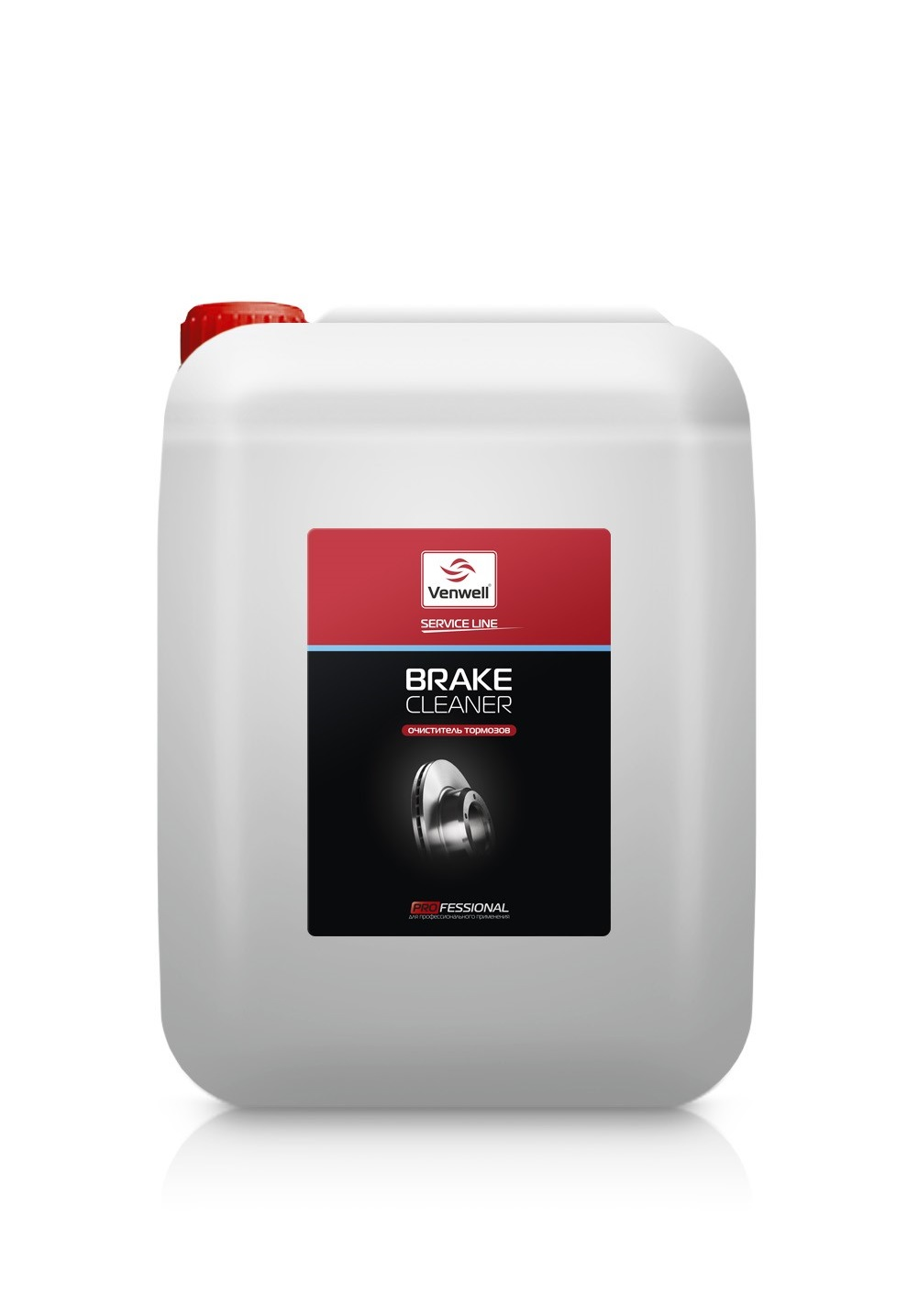 Venwell Очиститель тормозов Brake Cleaner 20 л